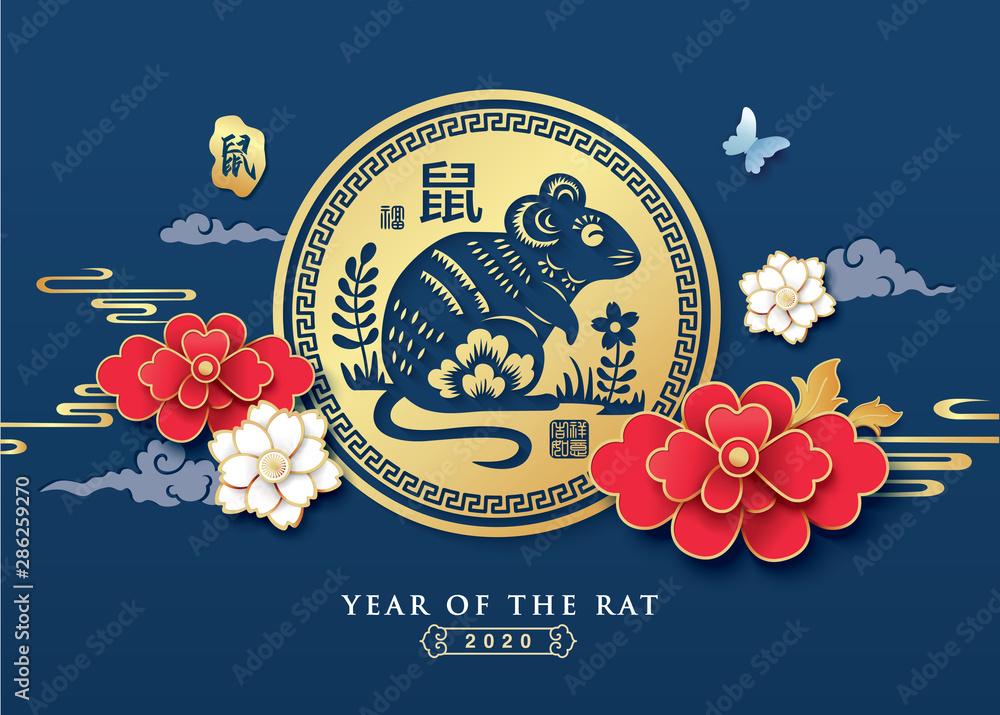 Fototapeta 2020 Chinese New Year, year of the Rat vector design. Chinese translation: Rat
