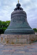 The Tsar Bell,  Moscow Kremlin