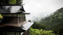 Buddhist Temple In Shikoku