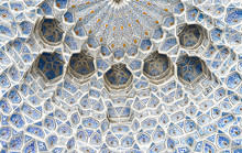 Ceiling Of The Mosque In The Samarkand