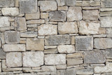 Fototapeta Kamienie - Dry stone wall as seamless background