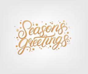 2020 Seasons Greetings