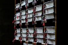 Close-up Of Bibles In Book Shelf