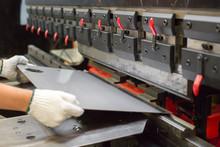 Sheet Metal Bending In Factory