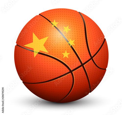 Photo  china basketball