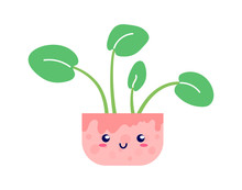 Kawaii Smiling Potted House Plant. Flat Style. For Cute Greeting Cards Or Interior Elements, Applicable For Bright Home Decorations Posters, Hygge Illustrations Etc. Isolated Vector Illustration.