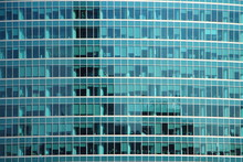 Fragment Of Wall Of A Modern Office Building With Glass Windows, Business Center, Finance, Texture For Background