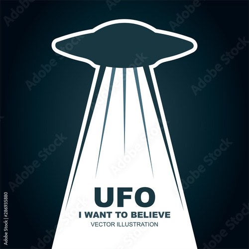 фотография UFO, I want to believe