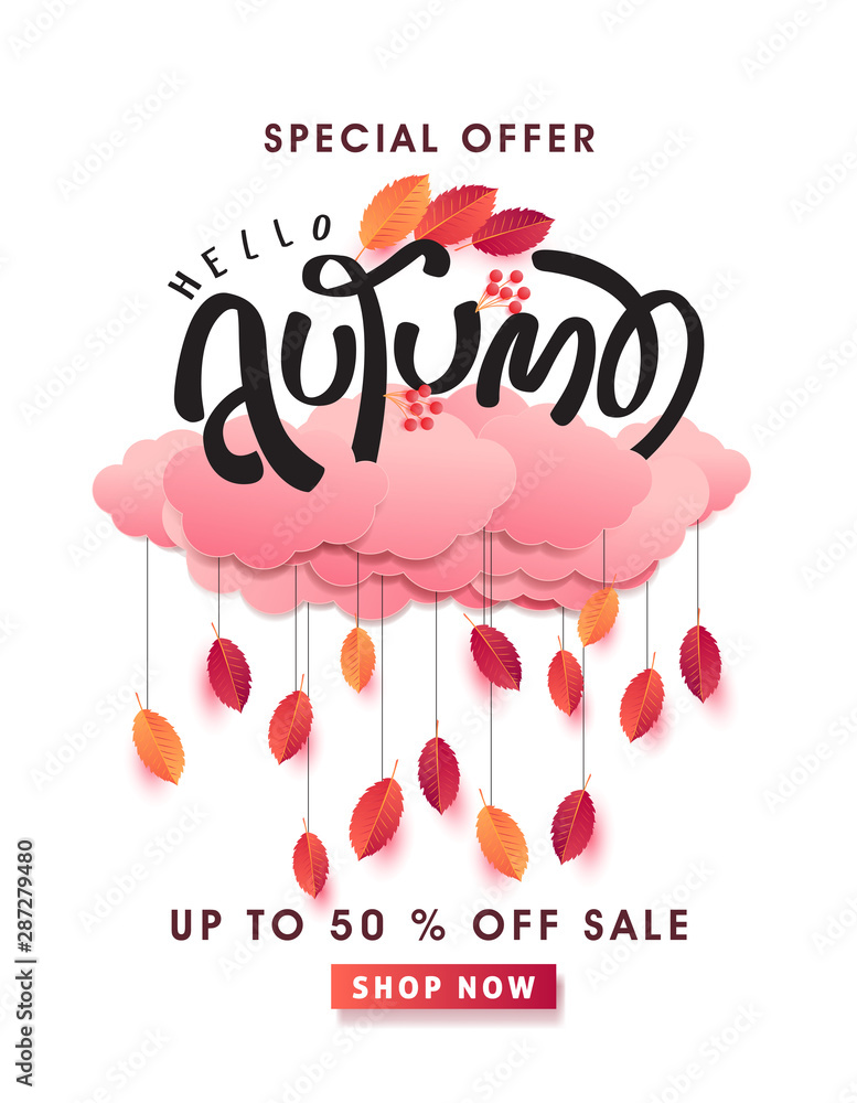 Fototapety, obrazy: Autumn leaves background. Seasonal lettering.vector illustration.Promotion sale banner of autumn season.