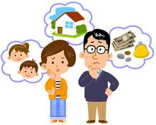 お金や家、子供について悩む夫婦の全身イラスト