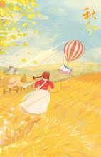 Autumn Equinox, Autumn, Autumn, Liqiu, Paddy Field, Wheat Field, Farmland, Hillside, Balloon, House, Girl, Girl, Aesthetic, Small And Fresh, Literature And Art, Running, Chasing, Pursuing, Pursuing, D