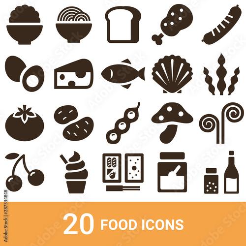 Fotomural  商品アイコン 食品 シルエット 20セット