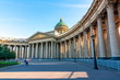 Leinwanddruck Bild - Kazan (Kazansky) Cathedral, Saint Petersburg, Russia