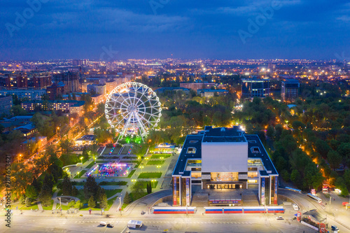 Poster Attraction parc ROSTOV-ON-DON, RUSSIA - MAY 2019: landmark Ferris wheel