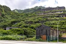 Beautiful Landscape At Yin And Yang Sea, New Taipei City