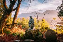 Matsuo Basho Japanese Poet Sta...