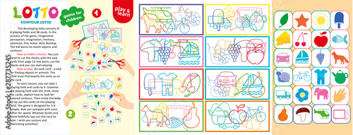 Cuadros en Lienzo  Contour Lotto Children Game Printable Template Vector