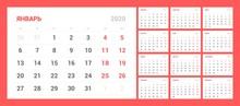 Wall Quarterly Calendar For 20...