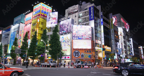 Akihabara district in Tokyo city at night Wallpaper Mural