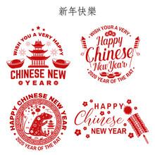 Happy Chinese New Year Design....