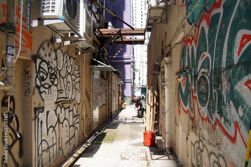 香港 中環街並み Canvas Print
