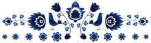 Blue Moravian Folk Ornament. Slovakia.