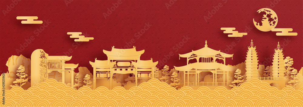 Fototapeta Panorama postcard and travel poster of world famous landmarks of Kunming, China in paper cut style vector illustration