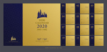 Islamic Calendar 2020 Hijri 1441-1442 Design Template. Luxury Elegant Gold Wall And Desk Type. Artwork A5 Size With Islamic Pattern Template. Vector Illustration