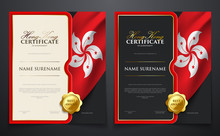 Set Of Patriotic Achievement Certificate With Hong Kong Flag, Luxury Elegant Gold Style Cover