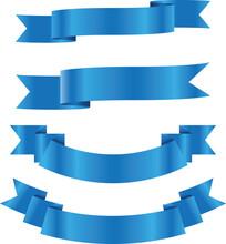 Set Of Blue Ribbon Banner Icon