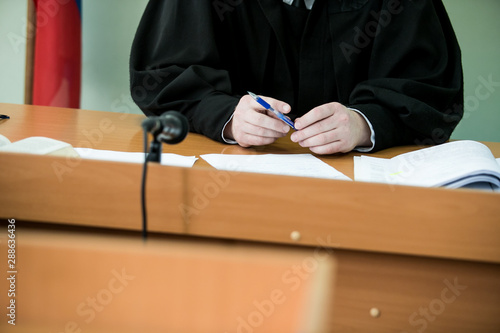 Judge of the Russian Federation in the courtroom announces the verdict Wallpaper Mural