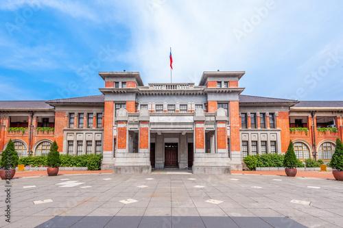 Hsinchu Municipal Government Hall in taiwan