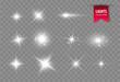 Shine glowing stars. Vector lights