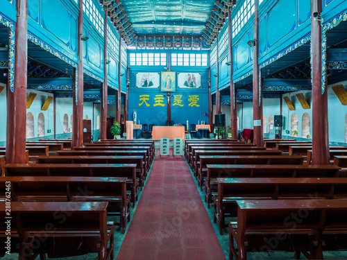 Evangelical church in the city of Dali (Yunnan Province - China). Fototapete