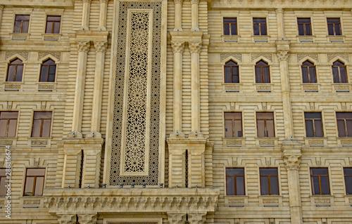 Fotografie, Obraz azerbajain caucus former Soviet Union