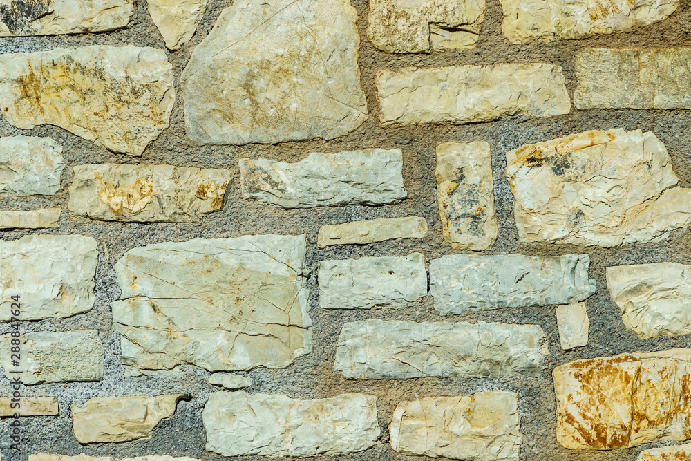 Wall made of stone bricks.