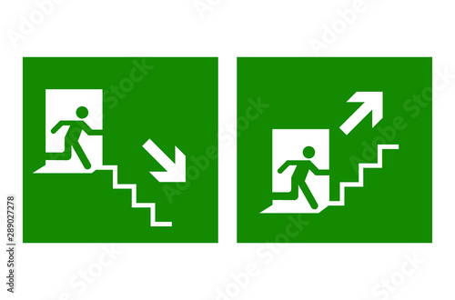 Emergency Exit, Emergency ascent into the emergency. Wallpaper Mural