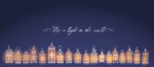 Vintage Lanterns On Dark Blue ...