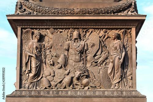Fényképezés  Nineteenth century bronze relief