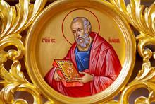 Vranov, Slovakia. 2019/8/22. Icon Of Saint John The Evangelist (John The Apostle). Convent Of The Holy Trinity In Lomnica.
