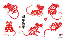 Chinese Zodiac Sign Rat