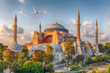 Hagia Sophia in Istanbul, Turkey, wonderful sunny view