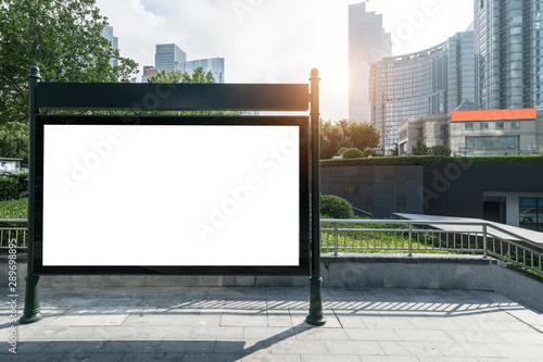 Cuadros en Lienzo  Outdoor billboards and modern city buildings in Qingdao, China