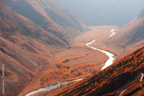 Fotografija Autumn landscape of Chulyshman river gorge in Altai mountains, Siberia, Russia
