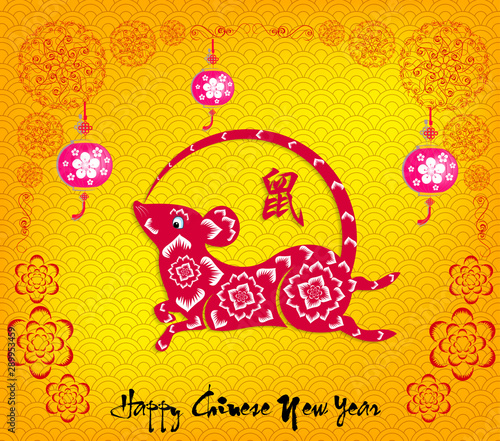 Poster de jardin Oiseaux en cage Happy Chinese New Year 2020 year of the rat paper cut style. lunar new year 2020