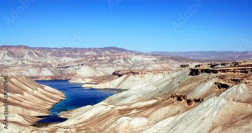 Band-e Amir lakes near Bamyan (Bamiyan) in Central Afghanistan Canvas Print