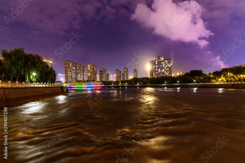 Night view of Yitong River, Changchun, China Canvas Print
