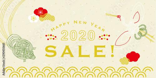 ニューイヤーセール 亀とツルの水引 2020年 Fototapet
