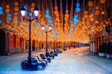 Russia. Christmas Moscow. Night Lights On Moscow. Illumination In Winter Moscow. Garlands In The Cities Of Russia. Traveling In Russian Cities. Tourism In Russia In The Winter. Snow. Public Spaces