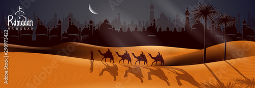Photo  easy to edit vector illustration of Islamic celebration background with text Ram